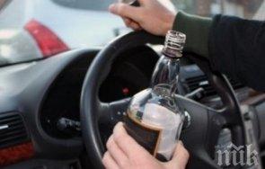 осъдиха условно шофьор заловен кара пиян