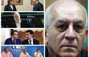 пик юрий асланов нинова върне мандата веднага изборите шанс ново съгласие герб спечелят бавенето президентската кандидатура