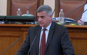 извънредно пик депутатите изслушват служебния премиер радев стефан янев мвр министъра бойко рашков живо