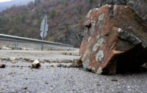 започва укрепването свлачището пътя бяла ботевград