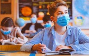 мон обяви ученици носят маски клас