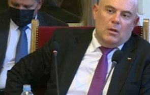 пореден провал правната комисия успя изслуша иван гешев