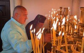 пик митрополит николай благослови бойко борисов благодари добротворството православната църква нас живо снимки
