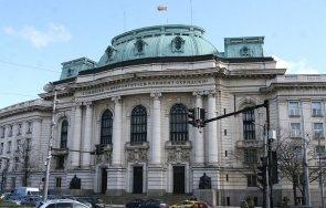 позиция софийския университет повод изказвания служебния министър културата проф минеков
