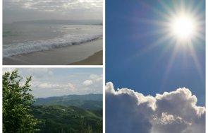 септемврийско слънце топъл ден повече облаци следобедните часове планините карта