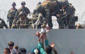катар непридружени деца бежанци афганистан