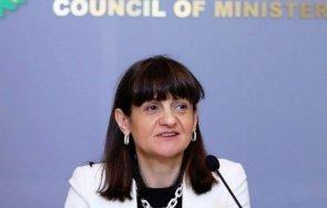 зам министърът туризма даниела стоева напуска