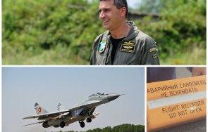 атлантици гневни подполковник терзиев генералите ввс изгубили пространствена ориентация разчитането записа черната кутия русия даде отговор