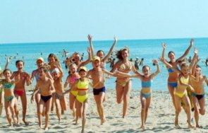 мон обеща спрените безплатни почивки бъдат реализирани 2022 година