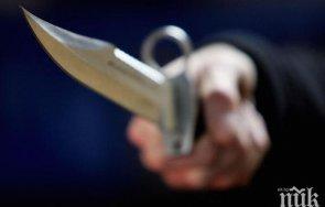 задържаха разбойник рецидивист грабил нож витошка