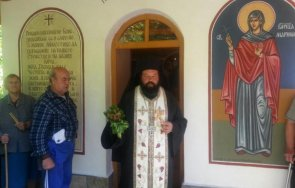 село родопите параклиса без поп