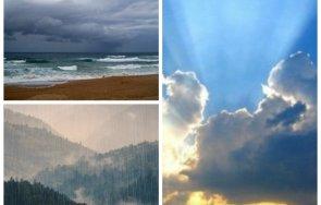 захлаждане променлива облачност райони често слънчево възможни слаби валежи планините карта