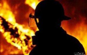 възрастен мъж пострада пожар село видин отказа лечение