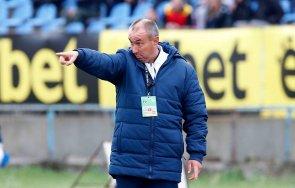Мъри Стоилов Левски