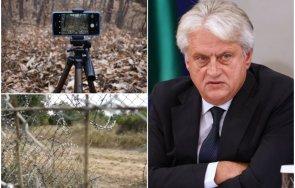 МВР ПИКЧЪРС: Вместо да оправят дупките по границата, хората на Рашков пускат клипчета (ВИДЕО)