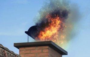 неизправност комин подпали къща жертви