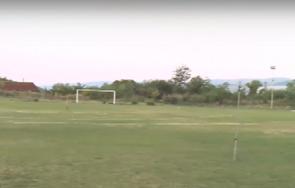 футболисти родители спретнаха масов кютек стадиона джерман видео