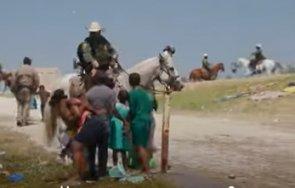 американски граничари шокираха целия свят отблъскват хиляди мигранти коне бичове видео