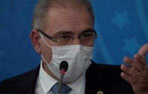 здравният министър бразилия положителен тест йорк