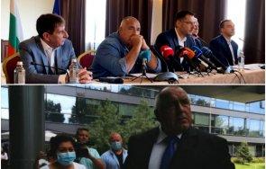 първо пик борисов важна среща партийната структура пловдив живо