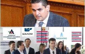 политически искри радостин василев итн обвини проекта петков василев нпо обвързаности снимка