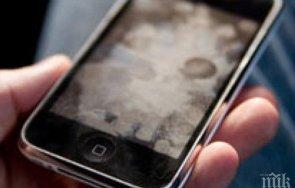 апаш открадна собствения телефон заложна къща закопчаха