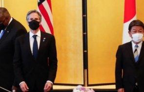 външните министри япония южна корея сащ обсъдиха проблеимите денуклеаризацията кндр
