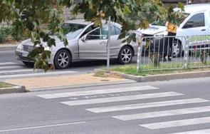 коли удариха пешеходна пътека пловдив
