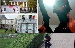 стрелецът университета перм бил богат студент съдебна медицина видео