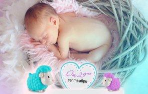 масаж гимнастика новороденото съвети повишаване имунитета малкото дете сред лекциите новата програма online училище родители софиямед