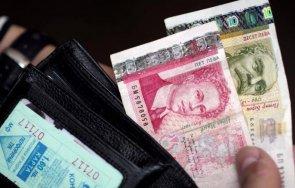 експерт домакинствата затягат семейния бюджет
