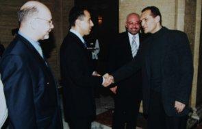 цвета нацията агент шести отдел съдружник черепа издига радев президент снимка