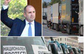 бунтът радев продължава междуградските автобуси спират протестно тирове блокират капитан андреево дунав мост