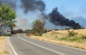 горещ сигнал граждани ужас пожара бобов дол разследва опожаряването хиляди декари местен земеделски бос