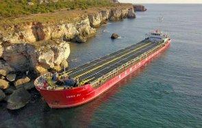 накрая транспортният министър нареди незабавно разтоварване изтегляне заседналия товарен кораб