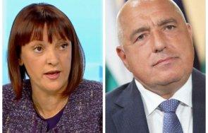 лидерът герб жени екатерина йорданова ръководството партията взе правилно решение обяви последния момент кандидатурата президент заради мръсната комун