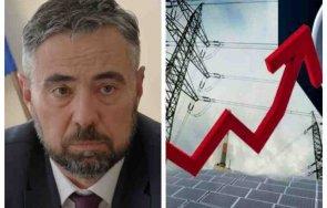 1600 извънредно пик министрите румен радев оправдават главоломните цени тока гледайте живо
