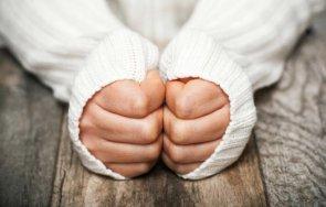 сигнализират студените ръце