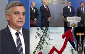 извънредно пик министрите румен радев оправдават главоломните цени тока обновена