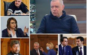 интервю събота проф михаил константинов пик политиците забравят направят нов парламент посмешище народът изгони камъни дървье