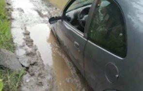пернишки абсурди кална улица погълна кола