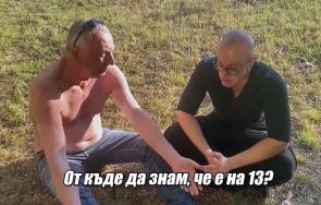 общинският съветник педофил венелин петров отказа напусне врачанския местен парламент видео