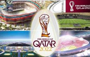 Мондиал Катар 2022 Лого