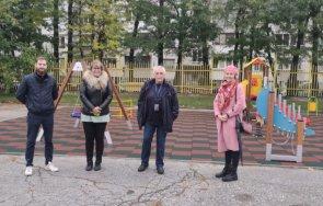 специална площадка деца нарушено зрение открита училище луи брайл
