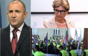 чака извънредно анонимните гневни министърката радев виолета комитова сринаха сайта регионалното ведомство