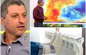 климатологът симеон матев гореща прогноза пускайте парното времето края ноември графики
