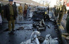 взрив йемен четирима убити