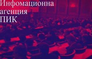 близо милион българи четат пик всеки ден данни гугъл