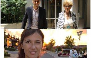 разкриха дъщерята министърка румен радев втора листата киро канадеца василев