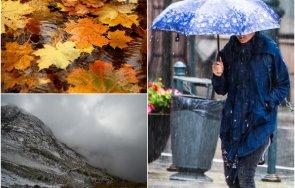 сутринта дъждовна есен валежите спират планините обръща сняг карти